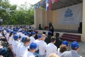 При поддержке Владикавказской епархии в Дигорском районе Северной Осетии открылся Международный молодежный лагерь