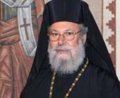 Блаженнейший Архиепископ Кипрский Хризостом II: «Человек, имеющий в своем сердце Христа, богат»