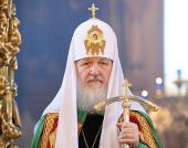 Святейший Патриарх Кирилл посетит Новосибирскую и Кузбасскую митрополии
