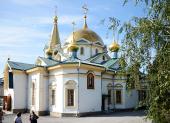 Вознесенский кафедральный собор г. Новосибирска
