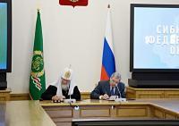 Подписано Соглашение об основных направлениях взаимодействия субъектов РФ и епархий Русской Православной Церкви, находящихся в пределах Сибирского федерального округа