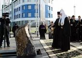 Святейший Патриарх Кирилл освятил закладной камень в основание часовни св. вмц. Варвары на угольном разрезе «Берёзовский»
