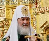Слово Святейшего Патриарха Кирилла после Литургии в новоосвященном храме Рождества Христова г. Новокузнецка