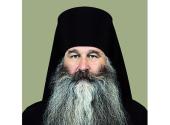 Патриаршее поздравление епископу Дмитровскому Феофилакту с 30-летием иерейской хиротонии
