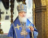 Обращение Патриарха Московского и всея Руси Кирилла по поводу общецерковного сбора средств для пострадавших от наводнения в 2013 году
