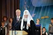 Слово Святейшего Патриарха на празднике в Храме Христа Спасителя для московских первоклассников из многодетных семей