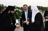 Начался Первосвятительский визит Святейшего Патриарха Кирилла в Смоленскую епархию