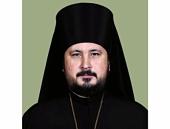 Патриаршее поздравление епископу Улан-Удэнскому Савватию с 45-летием со дня рождения