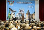 Святейший Патриарх Кирилл встретился со студентами высших учебных заведений Смоленской области