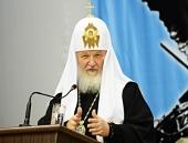 Выступление Святейшего Патриарха Кирилла на встрече со студентами высших учебных заведений Смоленской области