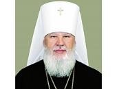 Патриаршее поздравление митрополиту Одесскому Агафангелу с 75-летием со дня рождения