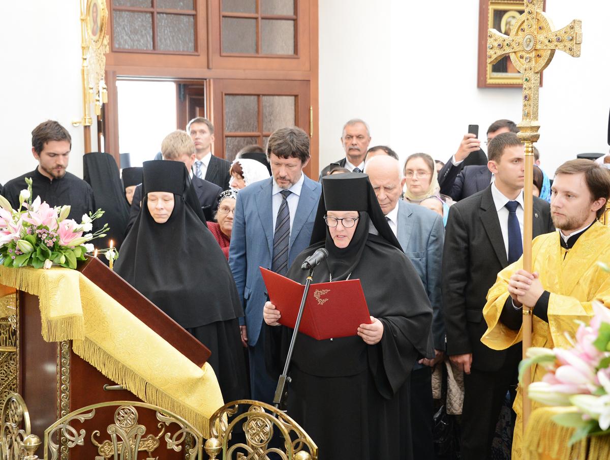 Патриаршее служение в Стефано-Махрищском монастыре