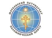 Курсы православных экскурсоводов. Совместный проект РПУ и Паломнического центра Московского Патриархата