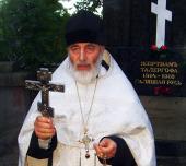 В Львове молитвенно почтили память жертв концлагерей Терезин и Талергоф