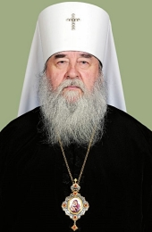 Ириней, митрополит Днепропетровский и Павлоградский (Середний Иван Петрович)