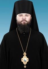 Боголеп, епископ Александрийский и Светловодский (Гончаренко Валерий Валерьевич)