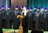 Святейший Патриарх Кирилл принял участие в торжествах по случаю 200-летия Кишиневско-Молдавской митрополии