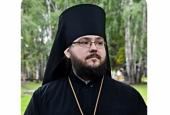 Патриаршее поздравление епископу Мариинскому Иннокентию с 40-летием со дня рождения