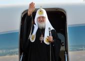 Завершился визит Святейшего Патриарха Кирилла в Православную Церковь Молдовы