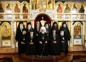 Заявление Архиерейского Синода РПЦЗ в связи с событиями на Ближнем Востоке