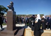 Святейший Патриарх Кирилл посетил церковь святого Александра Невского в Бендерах