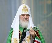 Состоялся визит Святейшего Патриарха Кирилла в Молдавскую Православную Церковь