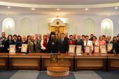 Белорусский экзархат и Министерство информации Республики Беларусь подвели итоги ежегодного конкурса республиканских и региональных СМИ