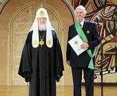 Святейший Патриарх Кирилл наградил В.Н. Ганичева орденом преподобного Сергия Радонежского I степени