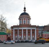 В канун дня памяти свв. Петра и Февронии в Москве будет совершен молебен о сокращении разводов