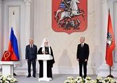 Святейший Патриарх Кирилл принял участие в церемонии инаугурации избранного мэра Москвы С.С. Собянина