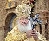 Святейший Патриарх Кирилл: Пока Россия не оскудела людьми, которые способны жизнь свою отдать за ближних, у нас есть надежда на то, что народ наш преобразится