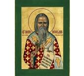 Служба священноисповеднику Афанасию (Сахарову), епископу Ковровскому
