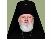 Патриаршее поздравление архиепископу Чимкентскому Елевферию с 60-летием со дня рождения