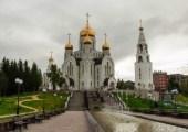 18-22 сентября состоится Первосвятительский визит Святейшего Патриарха Кирилла в Ханты-Мансийскую епархию и Томскую митрополию