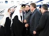 Начался Первосвятительский визит Святейшего Патриарха Кирилла в Ханты-Мансийскую епархию