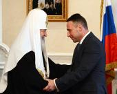 Состоялась встреча Святейшего Патриарха Кирилла с полномочным представителем Президента РФ в Уральском федеральном округе