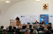 Представители Русской Церкви приняли участие в работе Х Международного дискуссионного Валдайского клуба