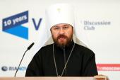 Выступление председателя Отдела внешних церковных связей митрополита Волоколамского Илариона на форуме «Валдай-2013»