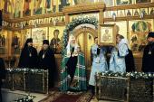 Слово Святейшего Патриарха Кирилла после всенощного бдения в кафедральном соборе Преображения Господня г. Сургута