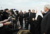 Святейший Патриарх Кирилл прибыл в Томск