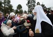 18-22 сентября состоялся Первосвятительский визит Святейшего Патриарха Кирилла в Ханты-Мансийскую епархию и Томскую митрополию