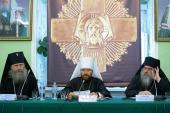 В Московской духовной академии открылась международная конференция «Монастыри и монашество: традиции и современность»