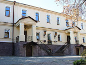При Киевской духовной академии открывается магистратура дневной и заочной форм обучения
