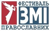 Патриаршее приветствие организаторам и участникам VIII Всеукраинского фестиваля СМИ православных