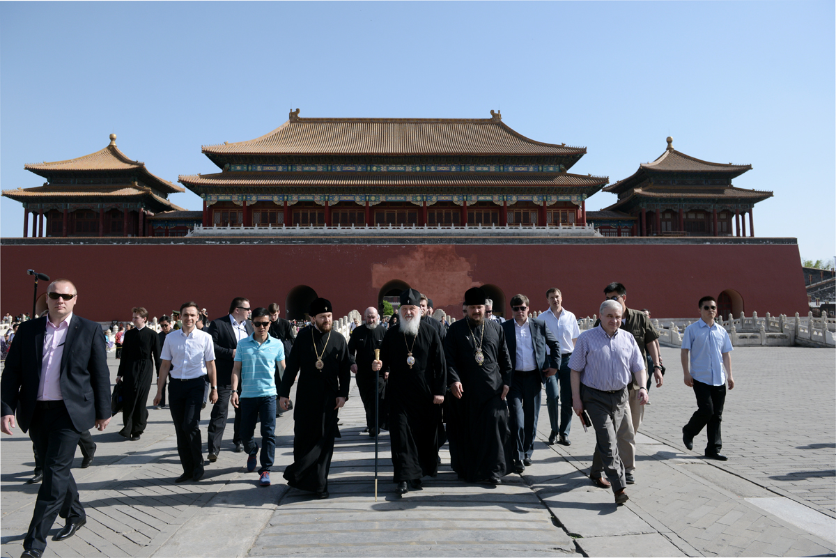 Посещение Императорского дворца