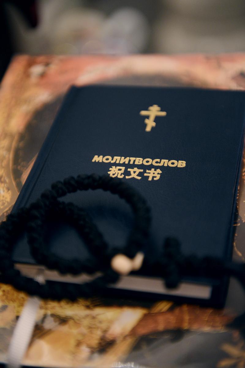 Патриарший визит в Китай. Встреча с православными верующими