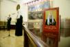 Презентация издания книги Святейшего Патриарха Кирилла «Свобода и ответственность» на китайском языке