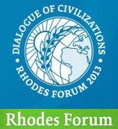 Приветствие Святейшего Патриарха Кирилла организаторам и участникам XI ежегодной сессии Мирового общественного форума «Диалог цивилизаций» на о. Родос