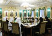 В Москве завершилось первое заседание зимней сессии Священного Синода Русской Православной Церкви