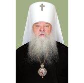 Патриаршее поздравление митрополиту Волынскому и Луцкому Нифонту с 65-летием со дня рождения